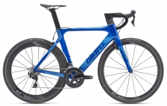 BikeBase SALE !!!!  Giant Propel Advanced Pro 2